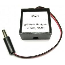 Зарядное устройство для аккумулятора ТОПАЗ-7000 ВЗУ-1