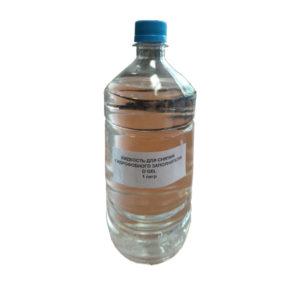 Жидкость для снятия гидрофобного заполнителя DGel 1 л.